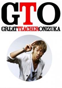 Great Teacher Onizuka - Thầy giáo siêu hạng