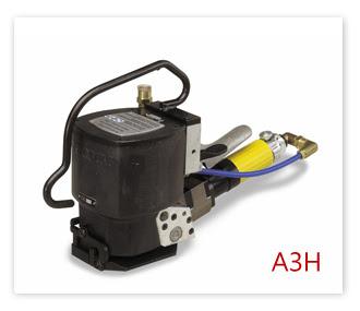 鋼帶氣動打包機A3H