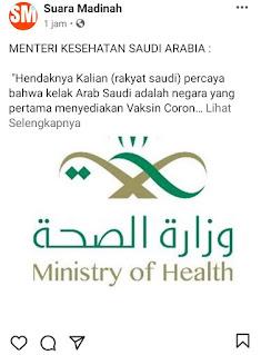 Tinggal di Arab Saudi akan mendapatkan Vaksin Corona gratis insyaAllah