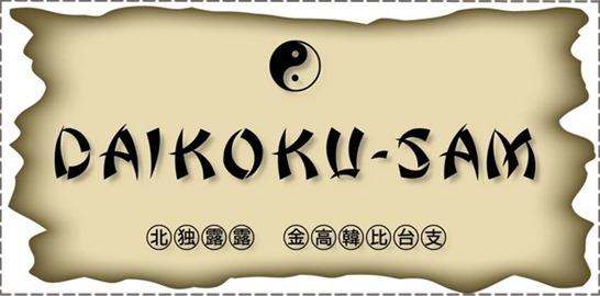 Daikoku-Sam-01-Pontilhado