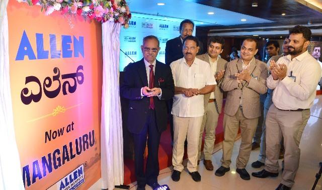 ALLEN join hands with VIKAS | ಮಂಗಳೂರಿನಲ್ಲಿ ಎಲೆನ್ ಕೆರಿಯರ್ ಸಂಸ್ಥೆ: ಪ್ರತಿಷ್ಠಿತ ವಿಕಾಸ್ ಶಿಕ್ಷಣ ಸಂಸ್ಥೆ ಜೊತೆ ಒಪ್ಪಂದ