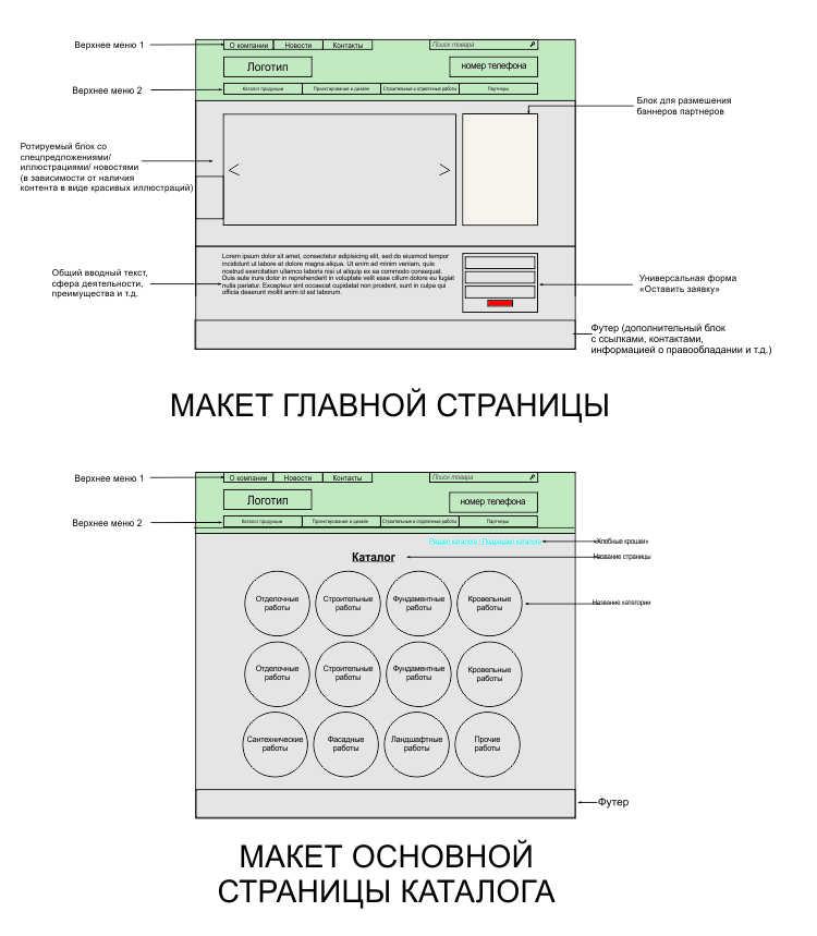 site_arh-decor (6).jpg