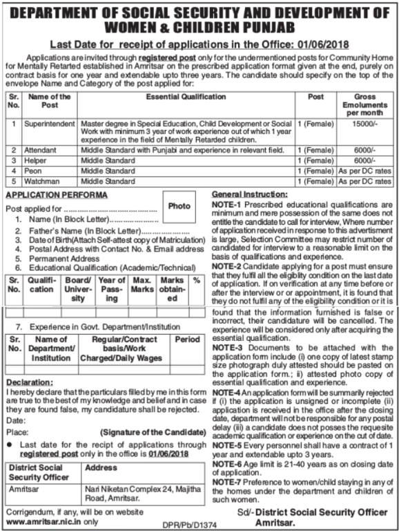 [District-Social-Security-Amritsar-Notification-2018-indgovtjobs%5B2%5D]