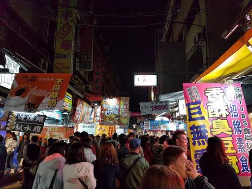 10D9N Taiwan Trip: Fengjia Night Market, Taichung Part 1