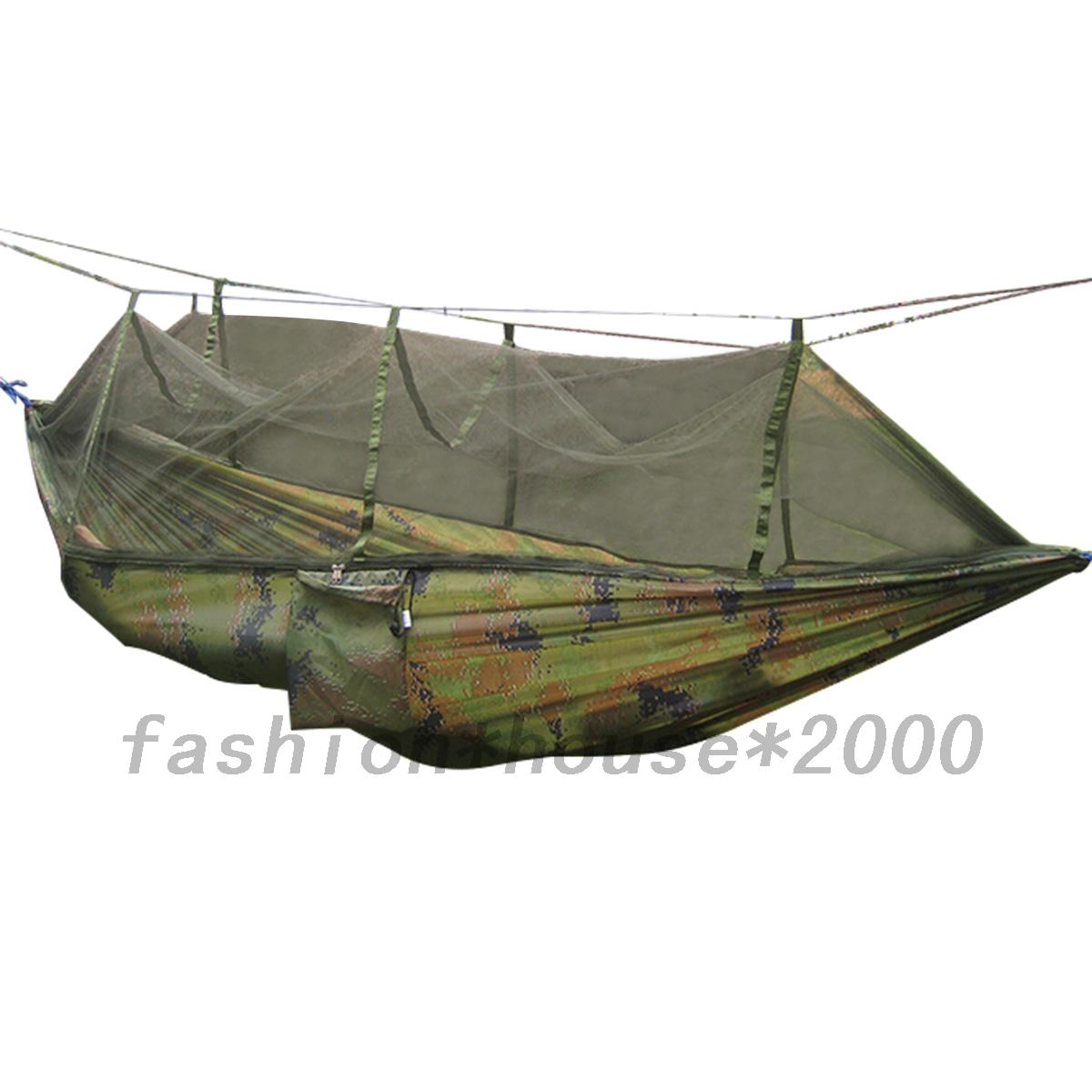 camping 260 140cm h ngematte reiseh ngematte mit moskitonetz belastbarkeit 200kg ebay. Black Bedroom Furniture Sets. Home Design Ideas
