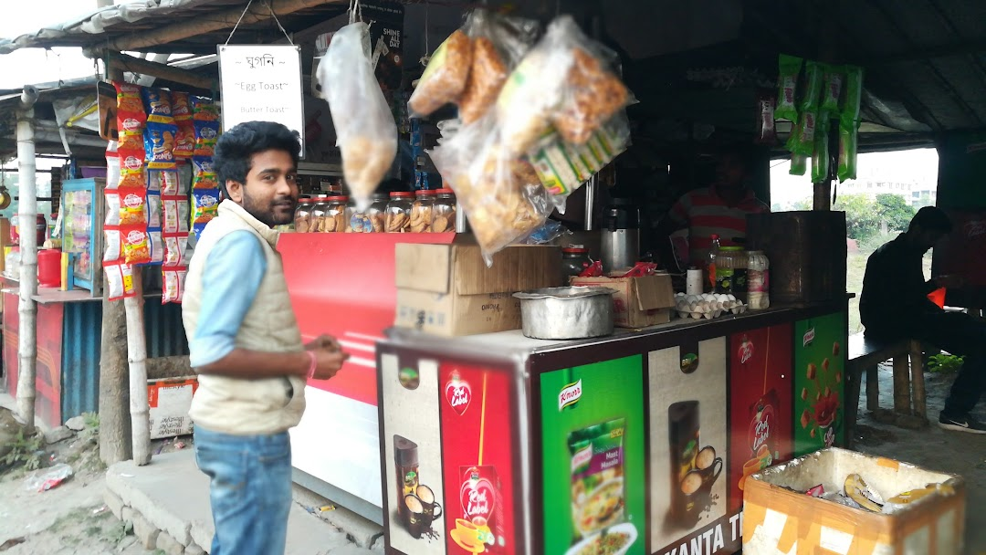 Srikantadar Cha Dokan - Tea stall in Newtown