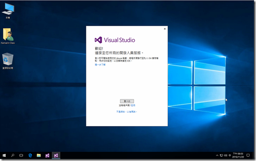 Visual Studio 2017 安裝&使用 017