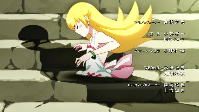 Monogatari Series: Second Season - 10 - monogatarisss_10_089.jpg