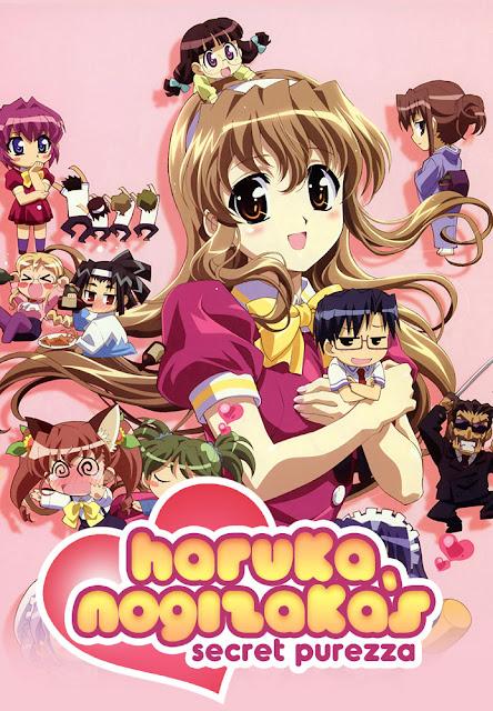 Nogizaka Haruka no Himitsu: Purezza