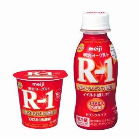 R1 飲む ヨーグルト R1ヨーグルトの効果・効能 驚きの4つのメリットと効果的な飲み方