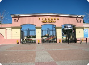"""фото Стадион """"Химик"""" станет одно из главных площадок Дня города"""