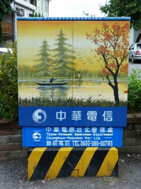TAIWAN.San Jih juste à côté  de DAN SHUI - P1070969.JPG