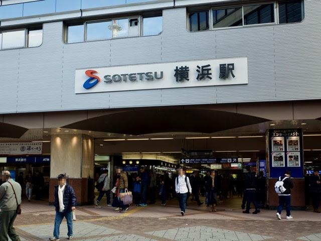 横浜駅みなみ西口の相鉄線の外観