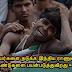 இந்தியாவிற்குள் நுழைய முயற்சி செய்யும் நூற்றுக்கணக்கான ரோஹிங்யாக்களை தடுக்க நாங்கள் சில்லி குண்டுகளை பயன்படுத்துகிறோம்