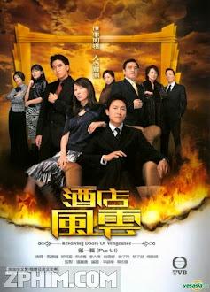 Sóng Gió Khách Sạn - Revolving Doors of Vengeance (2005) Poster