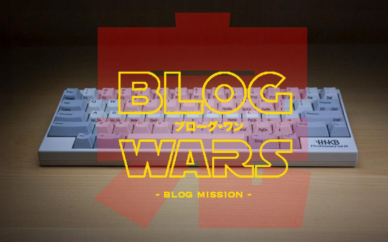Kanblogwarsblogmission