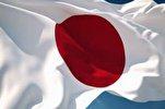Japan Ta Bayar Da Taimakon Kudi Dala Miliyan 32 Ga Falastinawa