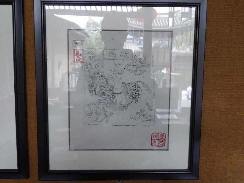 Chine .Yunnan,Menglian ,Tenchong, He shun, Chongning B - Picture%2B693.jpg