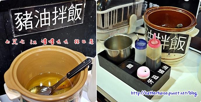 4 有豬油拌飯