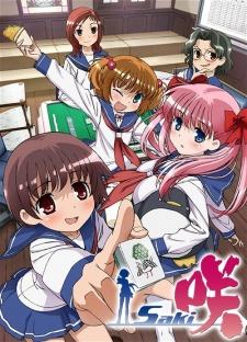 Saki - 咲-Saki- [Bluray] (2009)