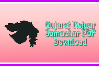 Download Rojgar Samachar for latest Government Job Updates