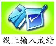 http://www.asoftsb.com/schoolresult/home.aspx