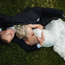 Wedding photographer Hanka Stránská (hsfoto). Photo of 26.06.2018