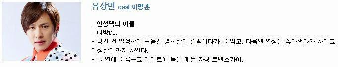 【韓劇】湛藍的天 線上看 | 癮部落