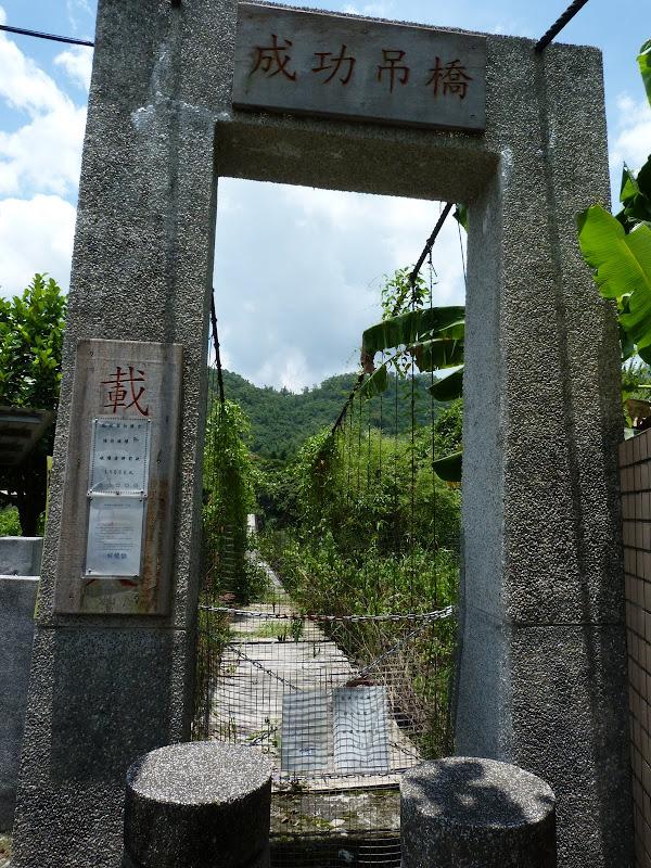 Tainan County. De Baolai à Meinong en scooter. J 10 - meinong%2B136.JPG