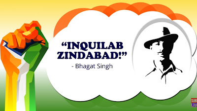 Happy 74th independence day images hd download