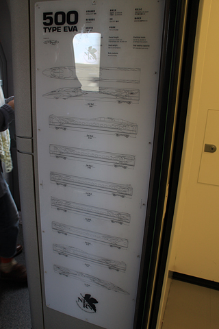 JR西日本 山陽新幹線「こだま741号」500 TYPE EVA 車内 その18
