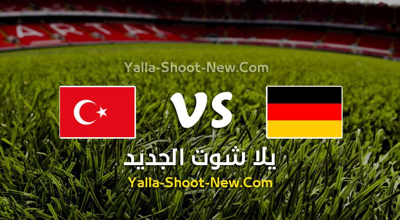 مباراة ألمانيا وتركيا