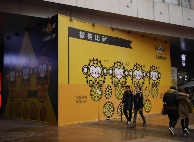 advertisement with monkeys for La César at COCO Park in Shenzhen