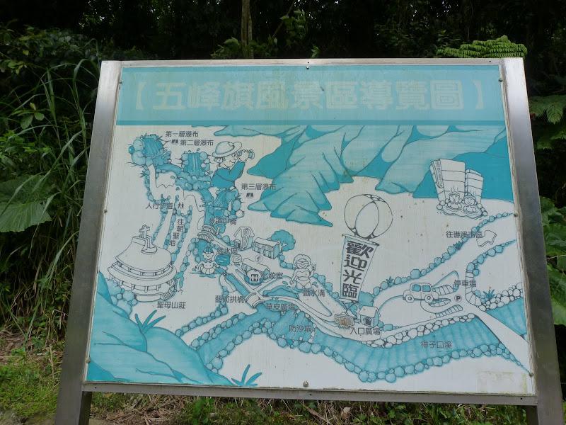 TAIWAN .Jiashi et aux alentours proches - P1000467.JPG