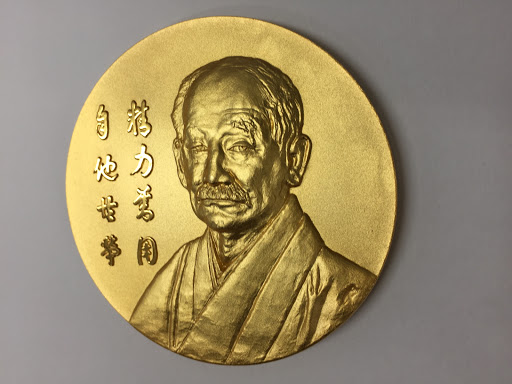 coin & medal gellery - 2