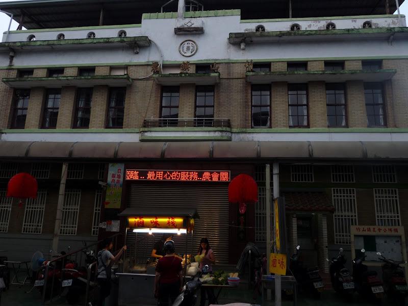 TAIWAN.Dans la région de Nantou, au centre de Taiwan - P1100330.JPG