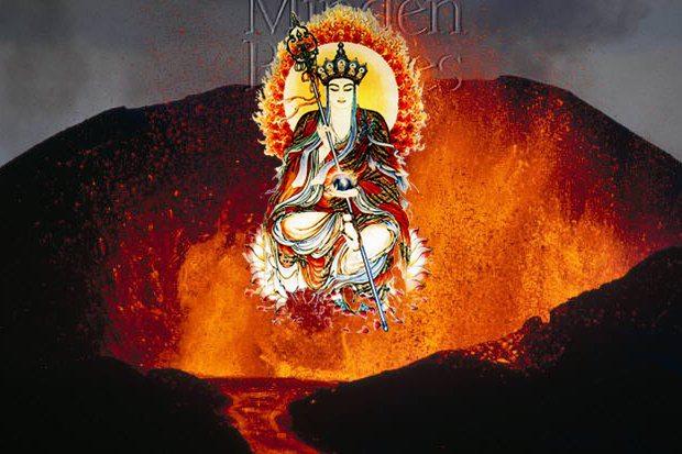 Bộ sưu tập ảnh: Địa Tạng Vương Bồ Tát