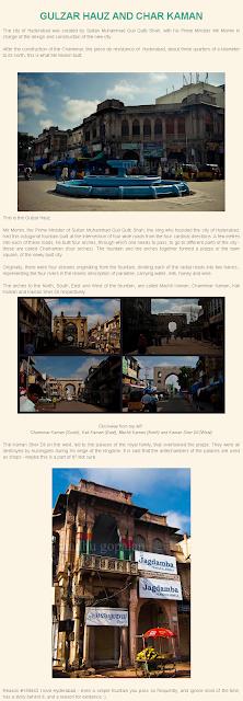 Hyderabad - Rare Pictures - Aadab%2BHyderabad%2B%2BGulzar%2BHauz%2Band%2BChar%2BKaman.png