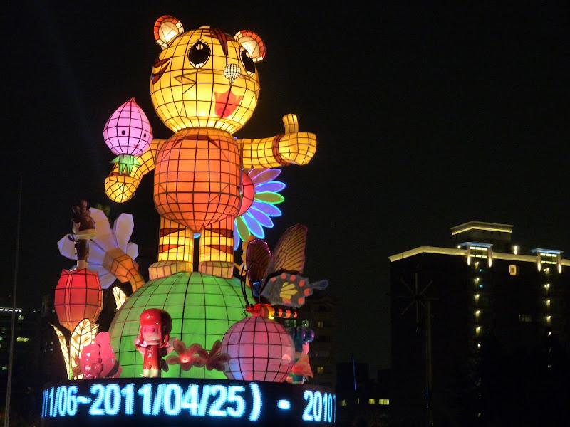 Taiwan .Taipei Lantern Festival - P1150895.JPG