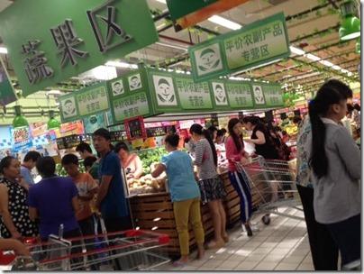 大潤發 Darunfa Hypermarket
