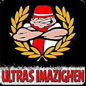 Ultras imazighen