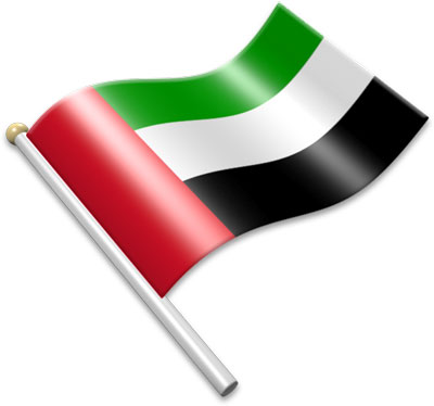 The Emirati flag on a flagpole clipart image