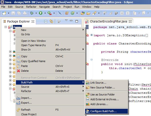 5. 패키지 익스플로러 뷰에서 프로젝트를 선택하고 마우스 오른쪽 버튼을 클릭하여 빌드 패스 설정 메뉴를 선택한다.