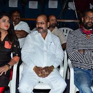 Rakshaka Bhatudu Pre Release Function
