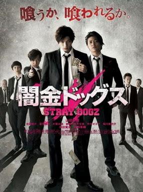 [MOVIES] 闇金ドッグス / STRAY DOGS (2015)