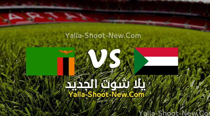 مباراة السودان وزامبيا