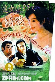 Mộng Hồng - Romantic Dream (1995) Poster