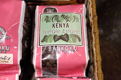 おすすめコーヒー:ケニヤ ジャングルエステート