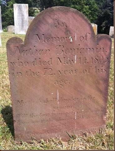 Benjamin Nathan II gravestone 2