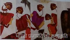 भारती प्रजापति की कलाकृति